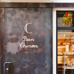 Chinon1C5A1516-2