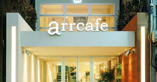 arrcafe01