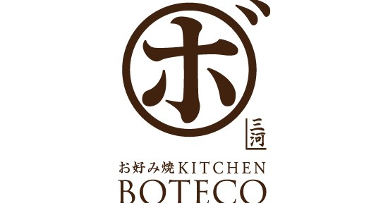 boteco_logo_1